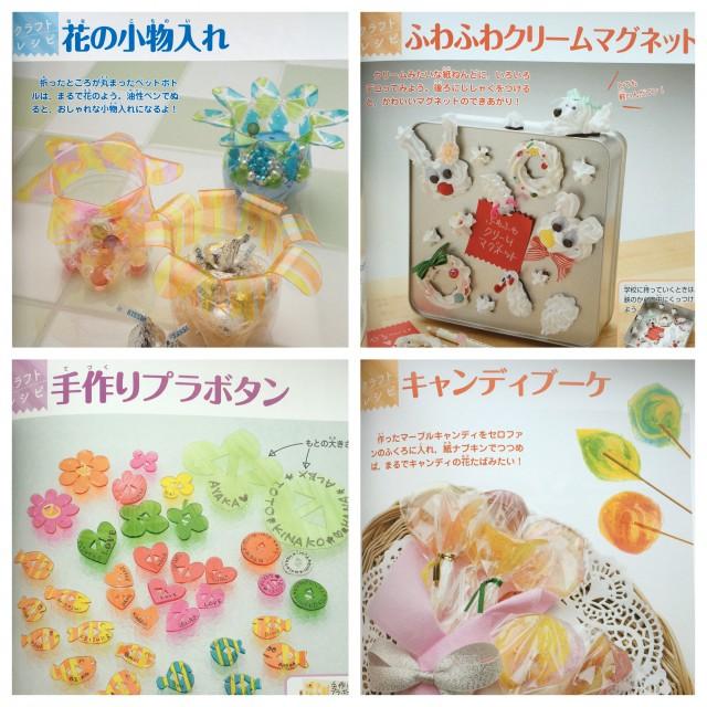 summer_work02